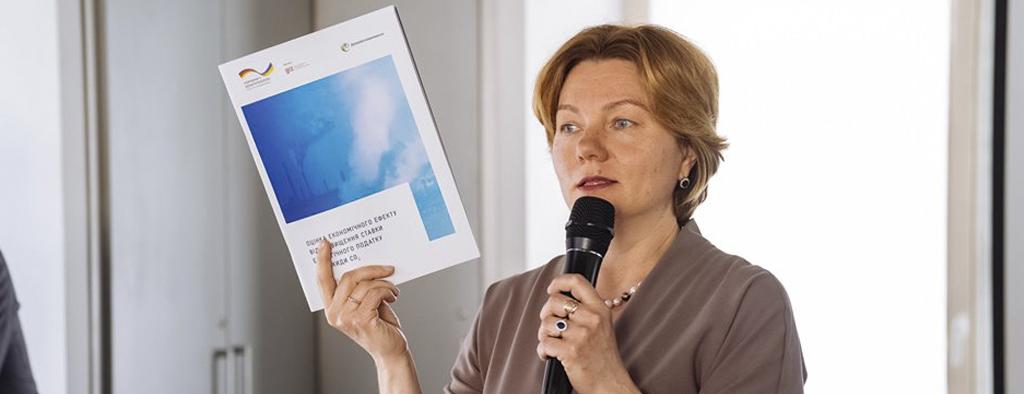 У Запоріжжі обговорили шляхи до реалізації «зеленої» модернізації на підприємствах
