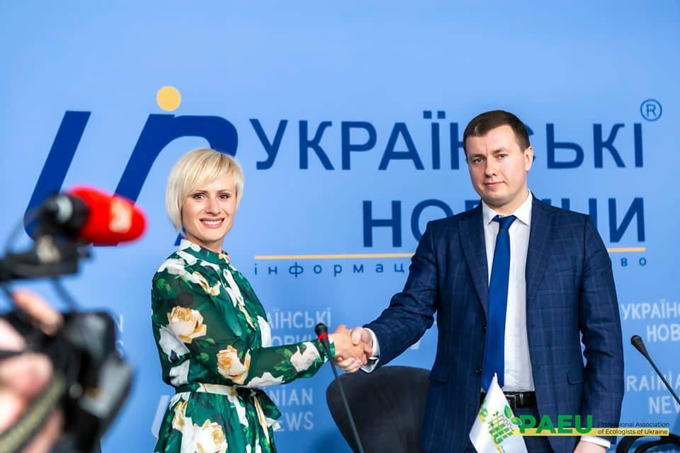 Понад 15 асоціацій України виступили проти екологічних маніпуляцій та підписали Меморандум про співпрацю