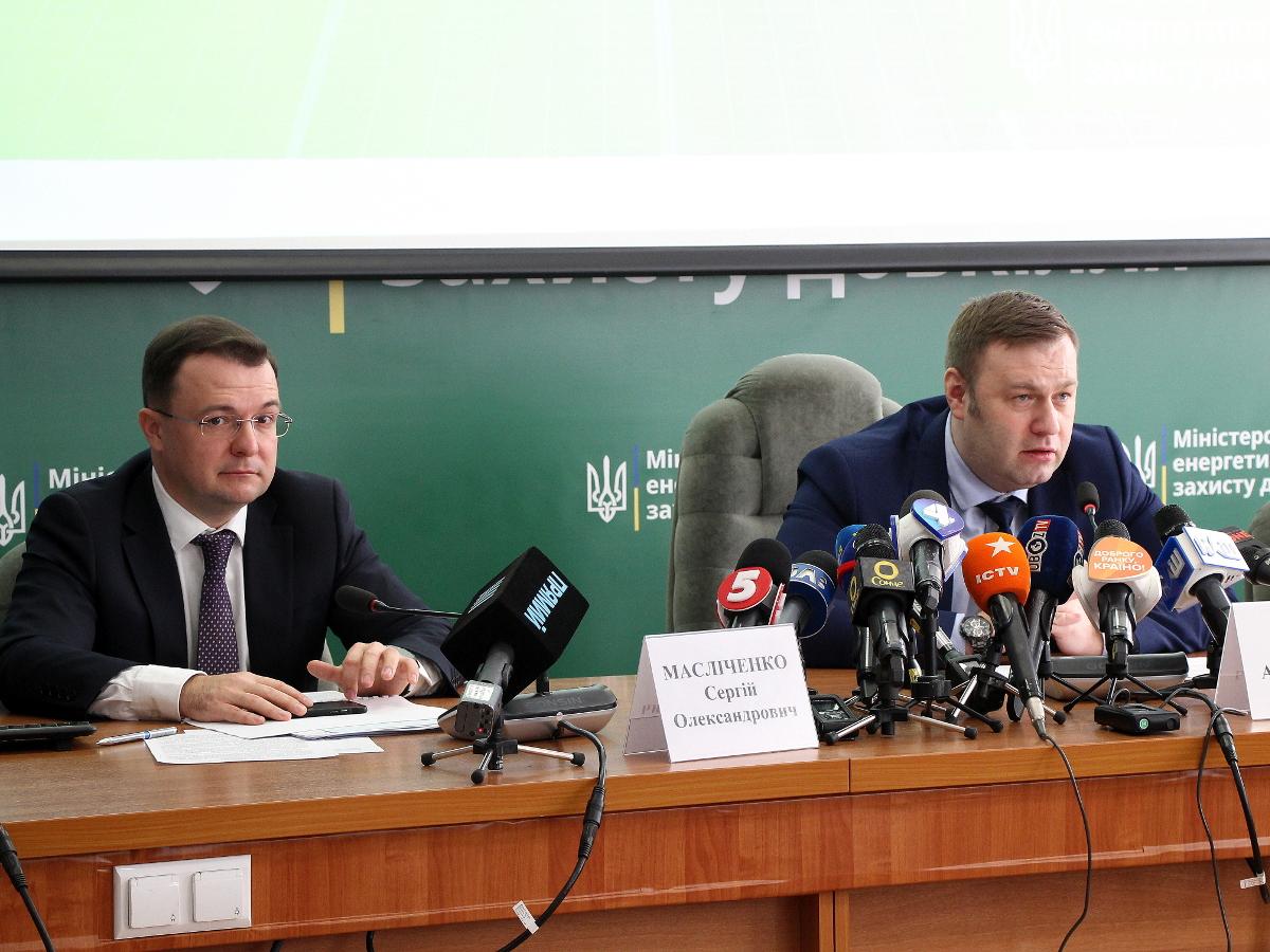 """Презентовано проект Концепції """"зеленого"""" енергетичного переходу України до 2050 року"""